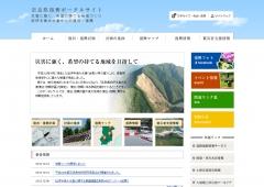 奈良県 復旧・復興推進室(奈良県復興ポータルサイト)