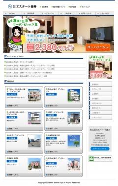 株式会社エステート藤井