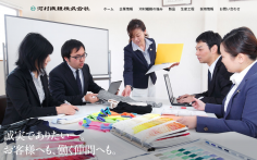 河村繊維株式会社